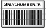 serial_number_icon2